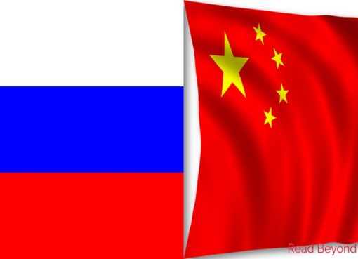 Russia-China Flag
