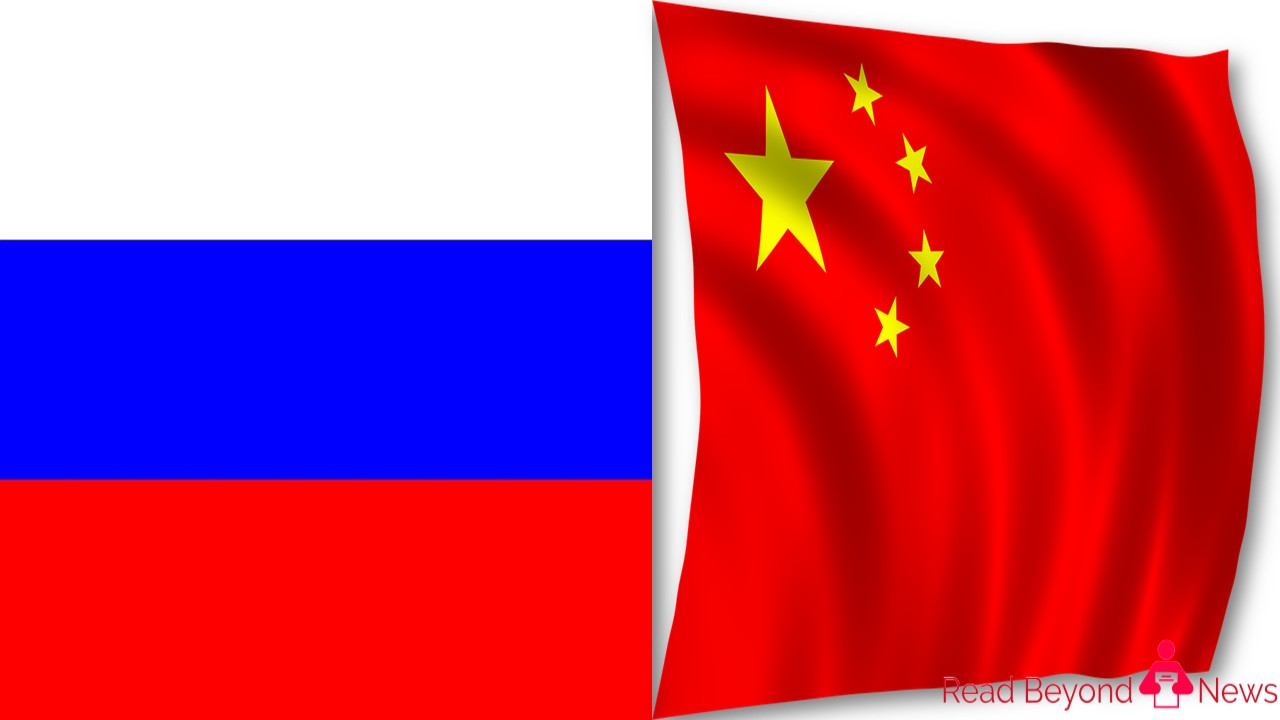 Russia-China Flag